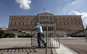 Parlament ohne  Absper