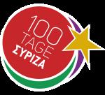 100-Tage-Syriza