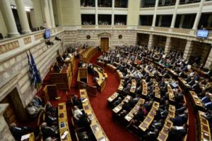 Presentation of the programmatic statements of the Government by PM Alexis Tsipras. At Parliament, on October 5 2015
