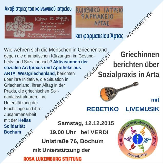 Flyer Deutsch