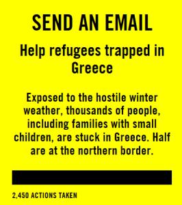 Amnesty email