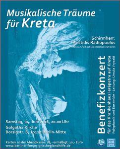 Musikalische Träume für Kreta