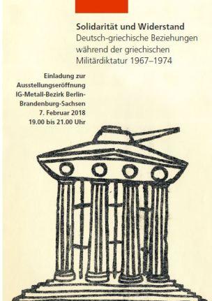 FES_Ausstellung_Feb2018