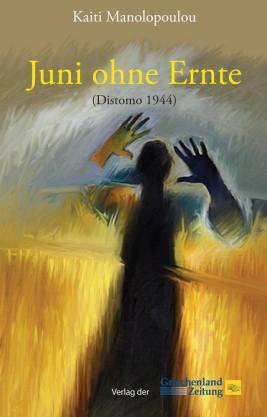 Cover Juni ohne Ernte