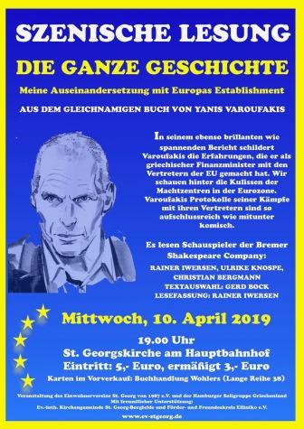 Plakat-Entwurf-Varoufakis-VK-jpg (1)