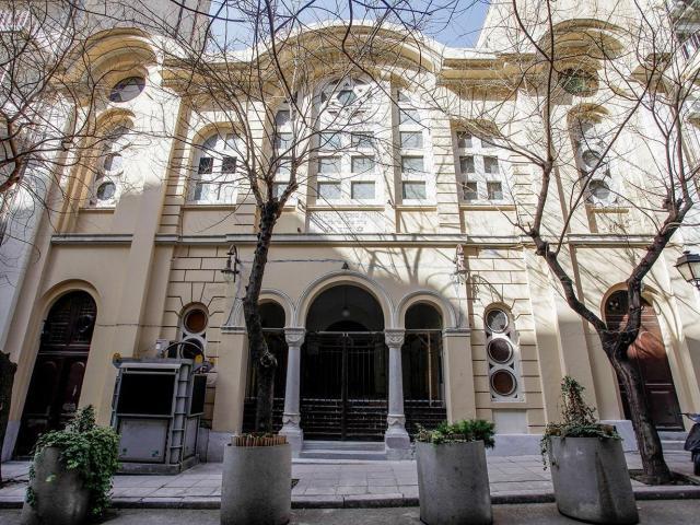 Monastirioton Synagoge Thessaloniki