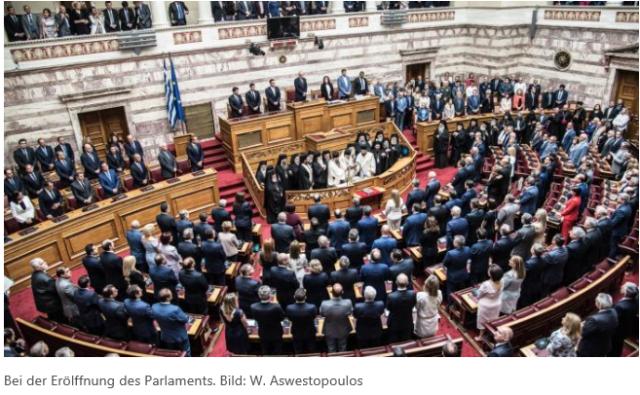 Parlament 2019 7.png
