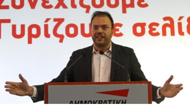 Thanasis Theocharopoulos