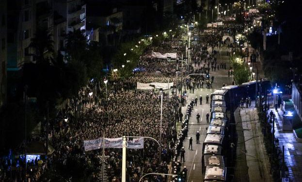 Demonstration 17.11.