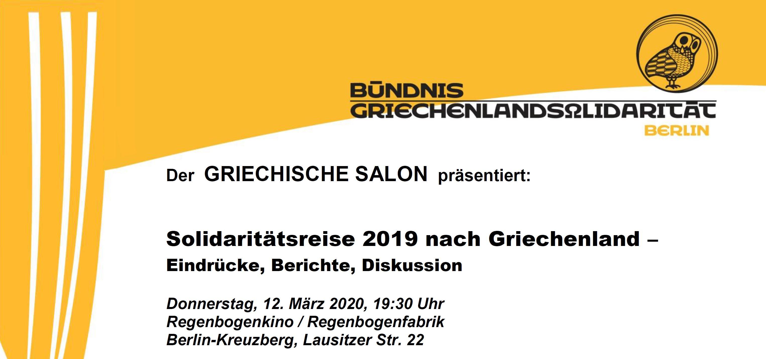 Header GR Salon Maerz 2020