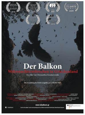 derbalkon-filmplakat-3