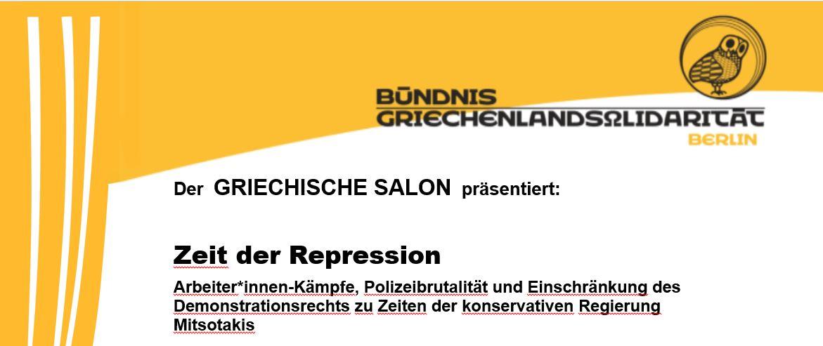 Header Zeit der Repression
